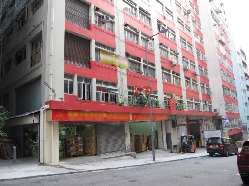 金涌工業大廈 (Kam Chong Industrial Building) 葵涌|搵地(OneDay)(4)