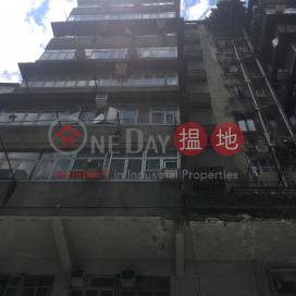Kui Cheong Building,Cheung Sha Wan, Kowloon