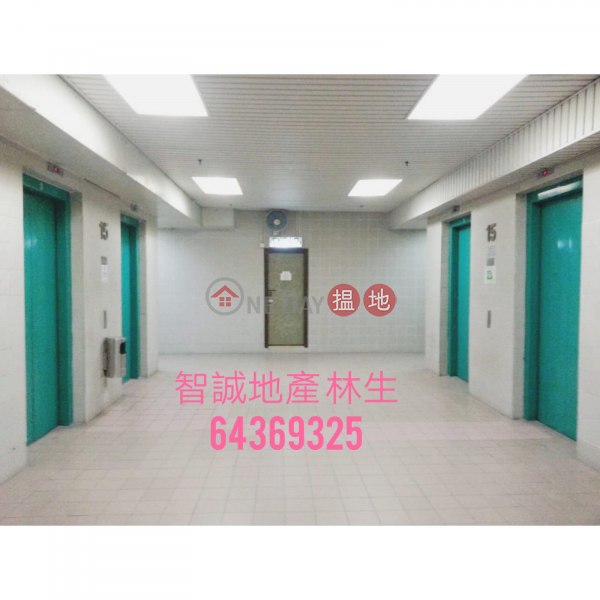 Well Fung Industrial Centre, Unknown, Industrial, Sales Listings, HK$ 8.6M