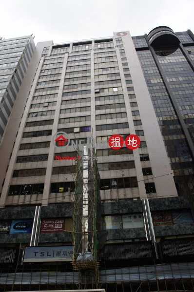 信和中心|油尖旺信和中心(Sino Centre)出租樓盤 (hingw-03562)