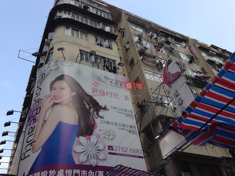 通菜街48-50號 (48-50 Tung Choi Street ) 旺角|搵地(OneDay)(2)