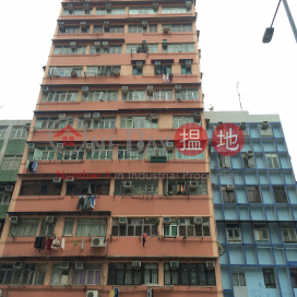 Po (Pao) Hing House|寶興樓