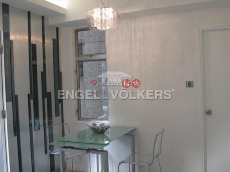 1 Bed Flat for Sale in Sheung Wan, Kian Nan Mansion 建南大廈 Sales Listings | Western District (EVHK17766)