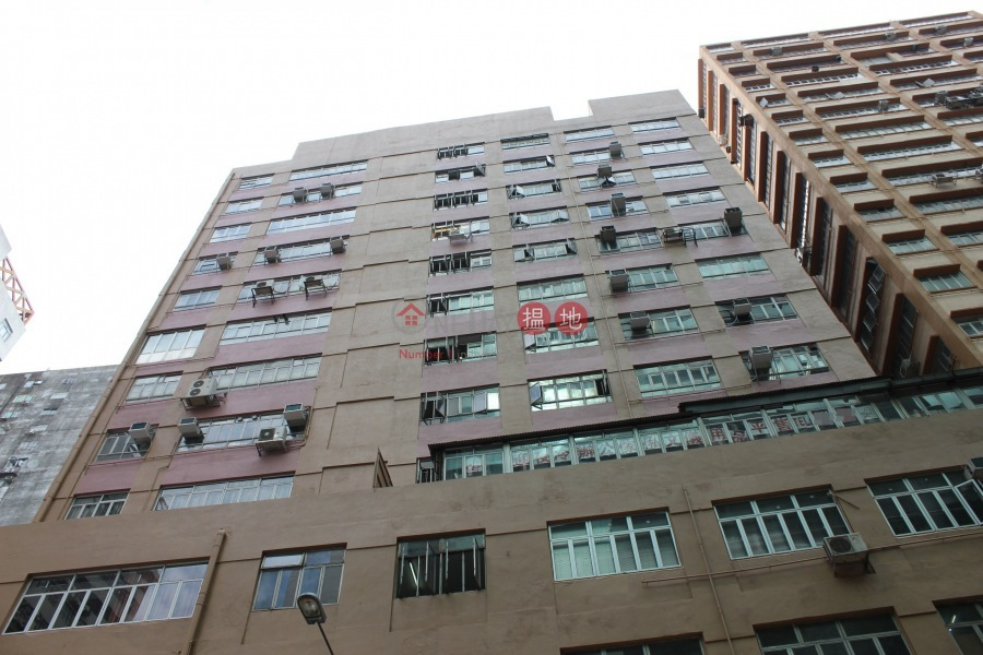 Ching Cheong Industrial Building (Ching Cheong Industrial Building) Kwai Chung|搵地(OneDay)(1)