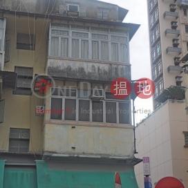 Tsun Fu Street 17|巡撫街17號