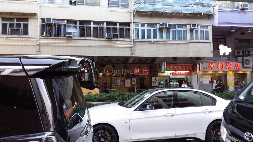正華大廈 (Cheng Wah Mansion) 旺角|搵地(OneDay)(2)