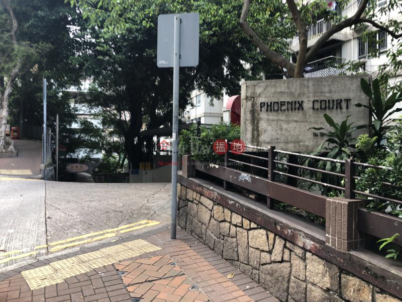 Block 4 Phoenix Court (Block 4 Phoenix Court) Wan Chai|搵地(OneDay)(1)