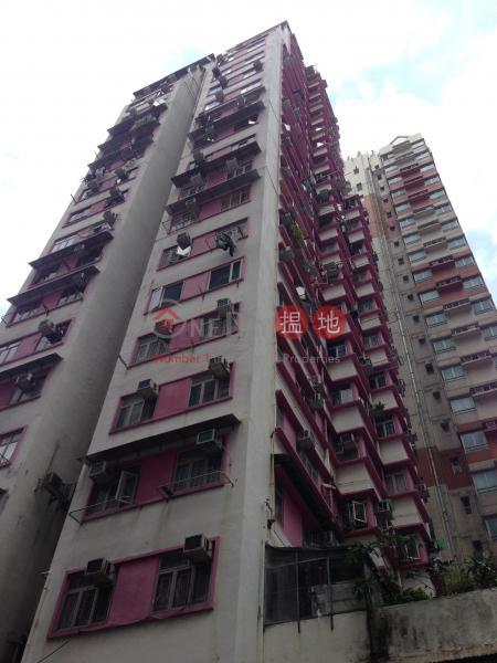 Cheung Hing Building (Cheung Hing Building) Sai Wan Ho|搵地(OneDay)(4)