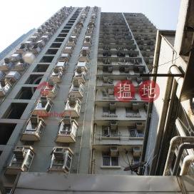 嘉富大廈,堅尼地城, 香港島