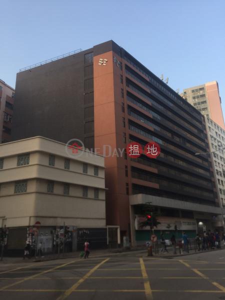 Brill Plaza (Brill Plaza) To Kwa Wan|搵地(OneDay)(5)