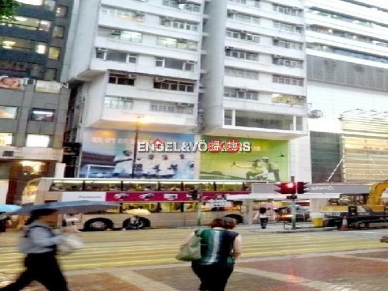 Yee Wah Mansion , Please Select, Residential | Rental Listings | HK$ 23,000/ month
