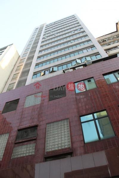 Wing Hong Centre (Wing Hong Centre) Cheung Sha Wan 搵地(OneDay)(2)