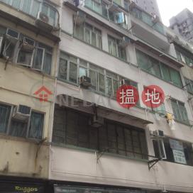 耀華街8號,銅鑼灣, 香港島