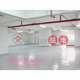 Kwai Chung VIGOR IND BLDG For rent|Kwai Tsing DistrictVigor Industrial Building(Vigor Industrial Building)Rental Listings (00118609)_0