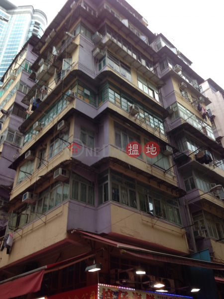 1025 Canton Road (1025 Canton Road) Mong Kok|搵地(OneDay)(3)