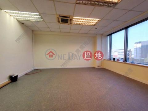SANG WOO BUILDING Wan Chai DistrictSang Woo Building(Sang Woo Building)Rental Listings (02B0024658)_0