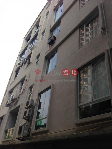 山村臺 31-33 號 (31-33 Village Terrace) 跑馬地|搵地(OneDay)(3)