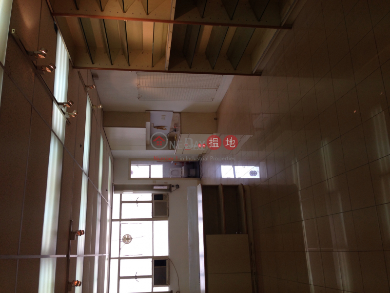 香港搵樓 租樓 二手盤 買樓  搵地   工業大廈-出租樓盤-華樂工業中心