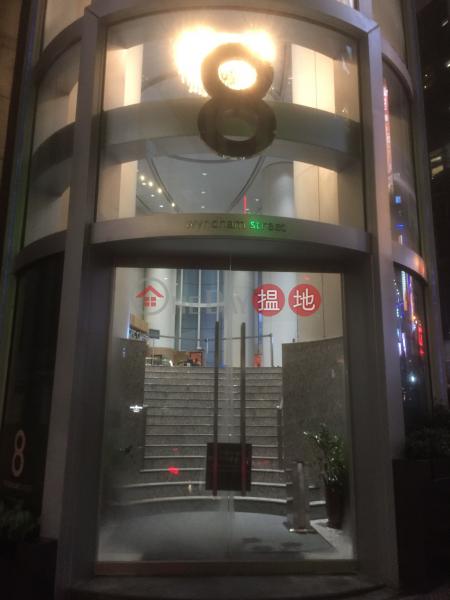 雲咸街8號 (8 Wyndham Street) 中環|搵地(OneDay)(2)