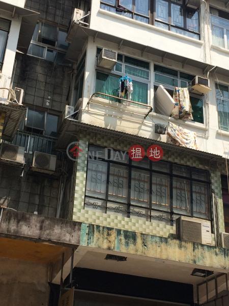 萬年街15號 (15 Man Nin Street) 西貢|搵地(OneDay)(3)