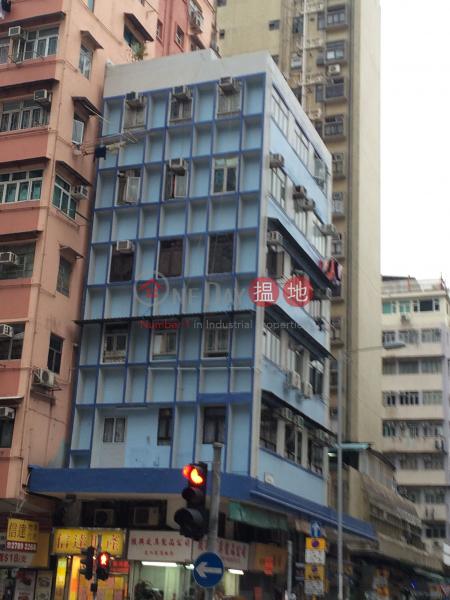 1 Shek Kip Mei Street (1 Shek Kip Mei Street) Sham Shui Po|搵地(OneDay)(1)