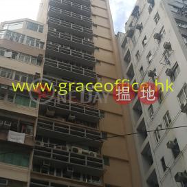 灣仔-兆豐商業大廈|灣仔區兆豐商業大廈(Shiu Fung Commercial Building)出租樓盤 (KEVIN-4730343869)_3