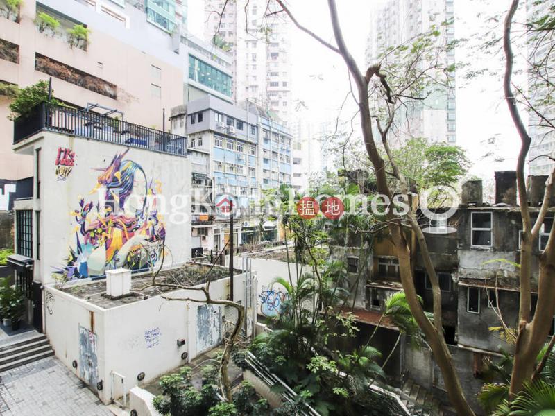 香港搵樓|租樓|二手盤|買樓| 搵地 | 住宅出租樓盤|尚賢居兩房一廳單位出租