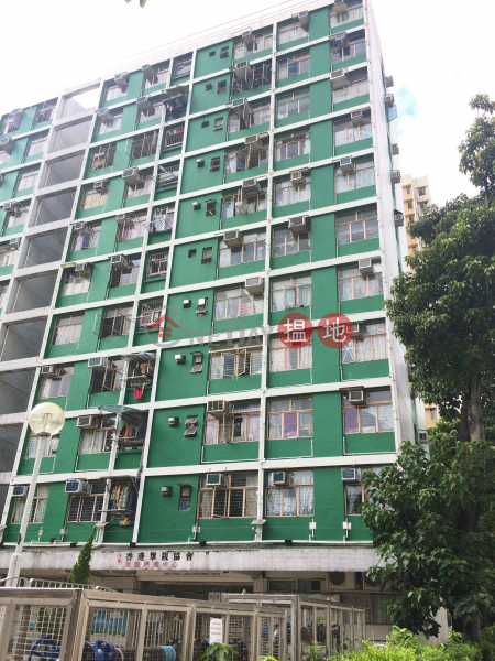 大坑東邨東裕樓 (Tung Yu House, Tai Hang Tung Estate) 石硤尾|搵地(OneDay)(1)