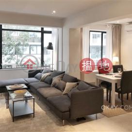 Tasteful 2 bedroom with balcony | For Sale|Chesterfield Mansion(Chesterfield Mansion)Sales Listings (OKAY-S295198)_0