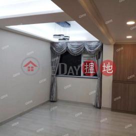 Yue King Building | 4 bedroom High Floor Flat for Rent|Yue King Building(Yue King Building)Rental Listings (XGGD786400013)_0