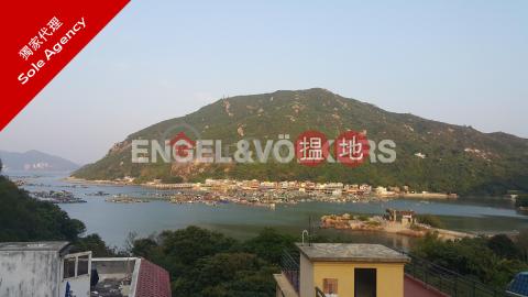 籚鬚城4房豪宅筍盤出售 住宅單位 籚鬚城村(Lo So Shing Village)出售樓盤 (EVHK87705)_0