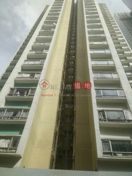 South Horizons Phase 2, Yee Fai Court Block 13A (South Horizons Phase 2, Yee Fai Court Block 13A) Ap Lei Chau 搵地(OneDay)(2)