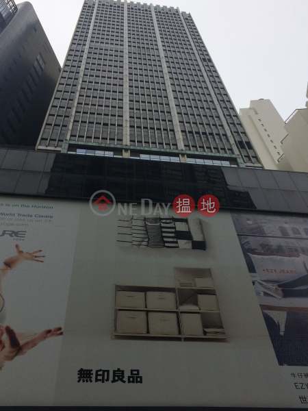 World Trade Centre (World Trade Centre) Causeway Bay|搵地(OneDay)(1)