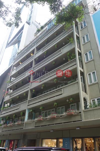 Apartment O (Apartment O) Causeway Bay|搵地(OneDay)(1)