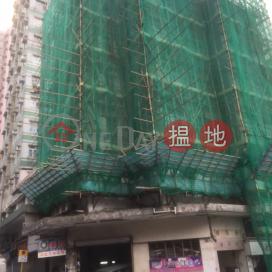 54 Fei Fung Street,Tsz Wan Shan, Kowloon