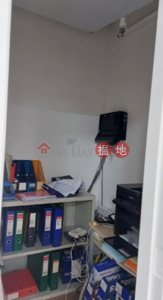 Shun Feng International Centre Middle | Office / Commercial Property | Rental Listings | HK$ 53,000/ month