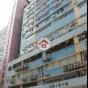 富都工業大廈 (Fabrico Industrial Building) 葵青葵昌路78號 - 搵地(OneDay)(2)