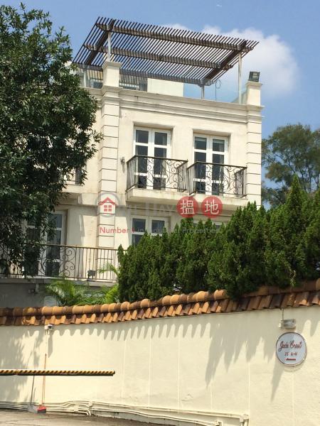 Jade Crest (Jade Crest) Shouson Hill|搵地(OneDay)(3)