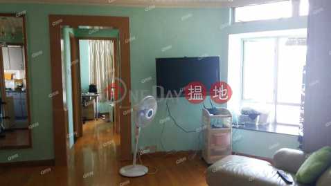 Metropole Building | 2 bedroom High Floor Flat for Sale|Metropole Building(Metropole Building)Sales Listings (QFANG-S90917)_0