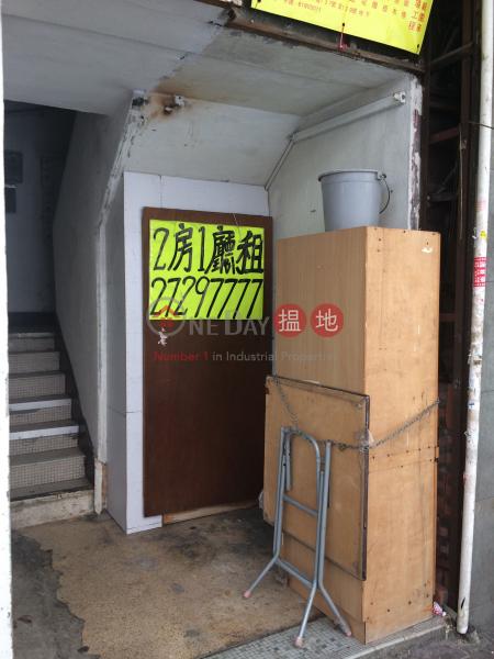 青山道137號 (137 Castle Peak Road) 深水埗|搵地(OneDay)(3)