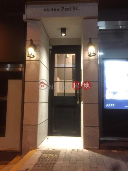 卑利街66號 (66 Peel Street) 蘇豪區|搵地(OneDay)(4)
