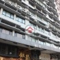 Seaview Commercial Building (Seaview Commercial Building) Western DistrictConnaught Road West21-24號|- 搵地(OneDay)(2)