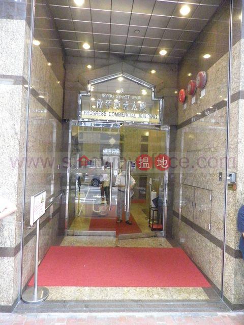 銅鑼灣724呎寫字樓出售|灣仔區富盛商業大廈(Prosperous Commercial Building)出售樓盤 (H000368930)_0