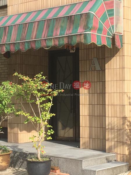 Ming Wai Court Block A (Ming Wai Court Block A) Hung Shui Kiu|搵地(OneDay)(2)