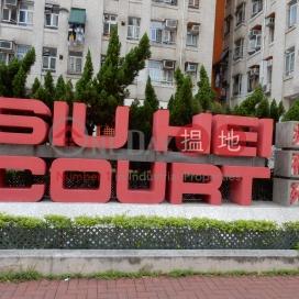 Siu Hei Court|兆禧苑
