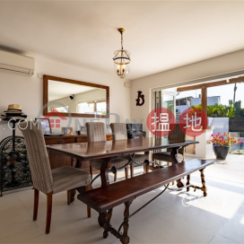 Gorgeous 4 bedroom with sea views, rooftop & terrace | For Sale|Wong Chuk Shan New Village(Wong Chuk Shan New Village)Sales Listings (OKAY-S13897)_0