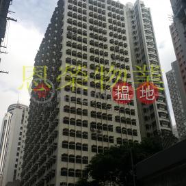 TEL 98755238|Wan Chai DistrictDominion Centre(Dominion Centre)Rental Listings (KEVIN-5496979192)_0