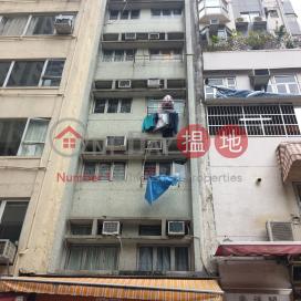 第三街50號,西營盤, 香港島