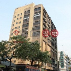 Kin Wing Commercial Building|建榮商業大廈