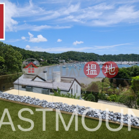 Sai Kung Village House | Property For Sale and Lease in Ta Ho Tun 打壕墩-Detached, Face SE, Front water view | Property ID:924|Ta Ho Tun Village(Ta Ho Tun Village)Sales Listings (EASTM-SSKV862)_0